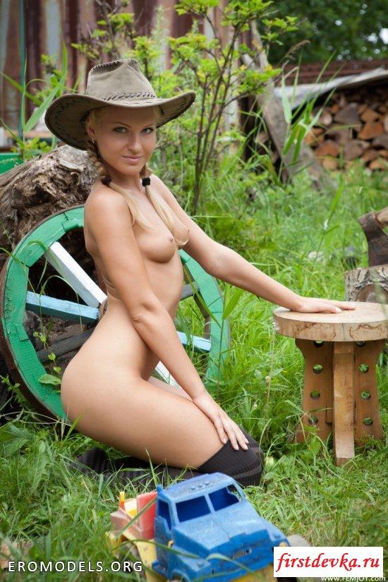 Вагина в ковбойской шляпе.