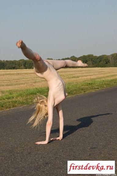 Светлая проказница забавляется без бикини на дороге