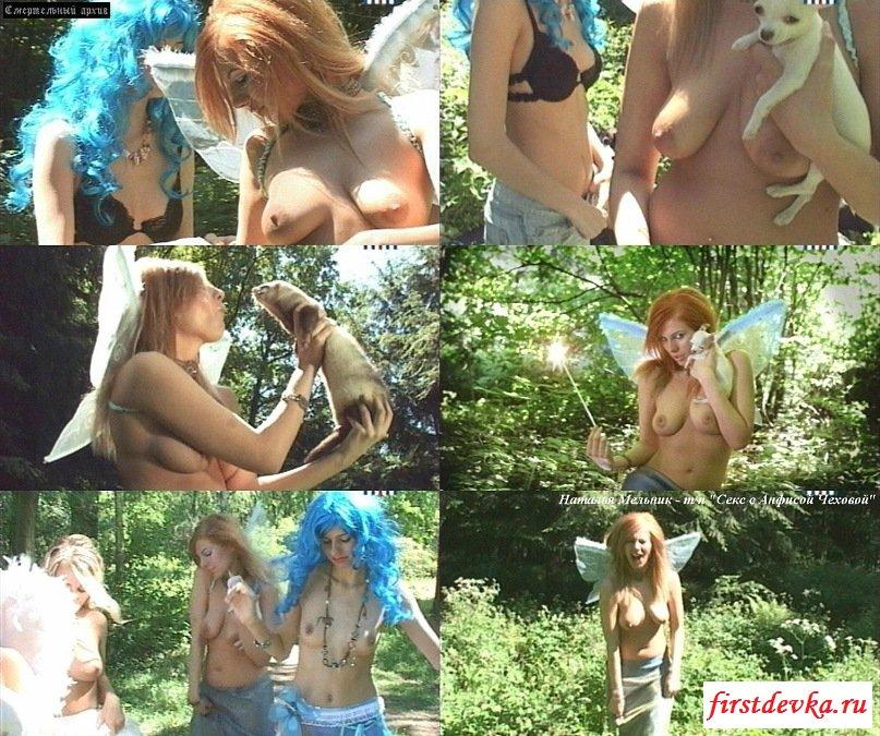 Наталья Мельник покорила дом-2 голыми дойками