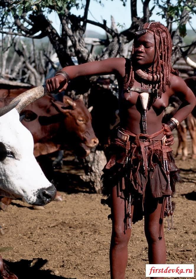 Племена африканских народов без нижнего белья