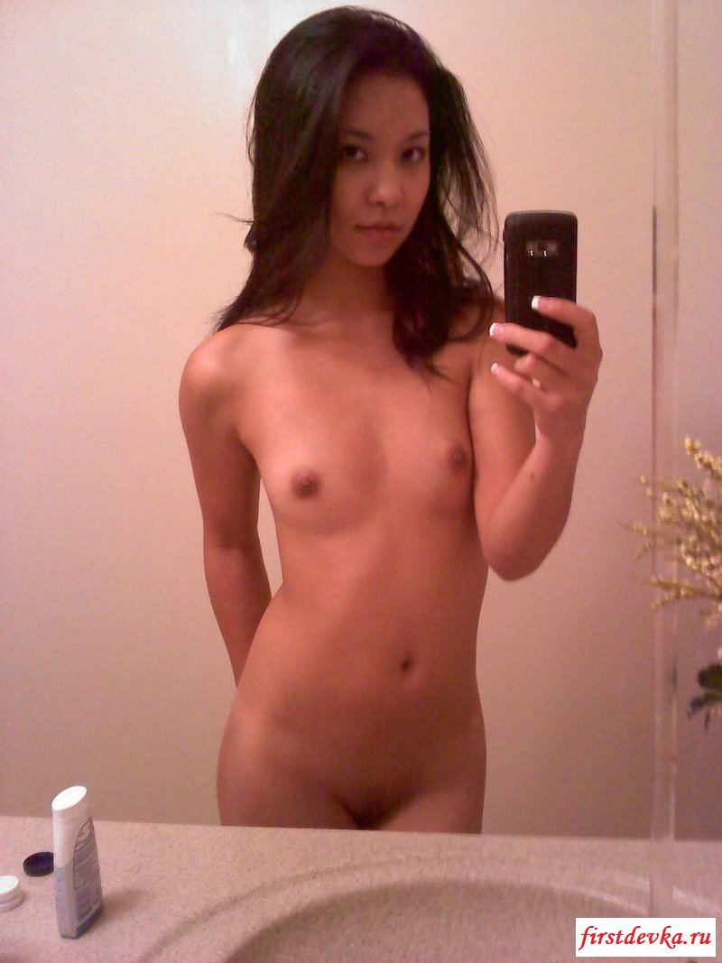 Teen nude mirror asian